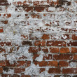 Stock Photo: Old fortress brick wall