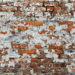 Old fortress brick wall — Stock Photo