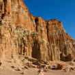 Stock Photo: Fault in sandstone cliff