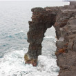 Постер, плакат: Sea arch soon to become a seastack