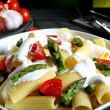 Pasta with vegetables — Stock Photo #32697985