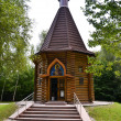 Dachau - Russian Orthodox chapel — Stock Photo