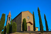Santa Maria di Loreto — Stock Photo