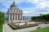 State Chancellery, Bayerische Staatskanzlei 1 — Stock Photo