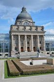 State Chancellery, Bayerische Staatskanzlei 2 — Stock Photo