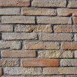 Brick wall 2 — Stock Photo