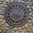 Stock Photo: Freiburg, Manhole