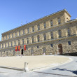 Stock Photo: Pitti Palace, Florence