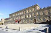 Pitti Palace, Florence — Stock Photo