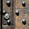 Stock Photo: Lock of old door 4