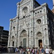 Stock Photo: Cathedral of St. Maridel Fiore, Florence