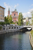 Center of Ljubljana, Slovenia 3 — Stock Photo