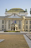 State Archives, Croatia 3 — Stock Photo