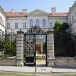 Постер, плакат: Croatian Institute of History Zagreb 2