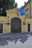 Gates, Zagreb — Stock Photo