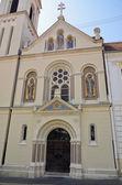 Church of Saints Cyril and Methodius, Zagreb — Stock Photo