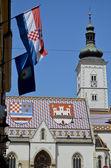 St. Mark Church, Zagreb  10 — Stockfoto