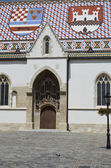 St. Mark Church, Zagreb  7 — Stock fotografie