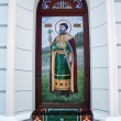 Stock Photo: Mosaic icon of exterior of Transfiguration Cathedral, Sumy, Ukraine