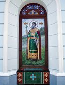 Mosaic icon of the exterior of the Transfiguration Cathedral, Sumy, Ukraine — Stock Photo