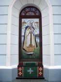 Mosaic icon in exterior Spaso-Preobrazhensky cathedral, Sumy, Ukraine — Stock Photo