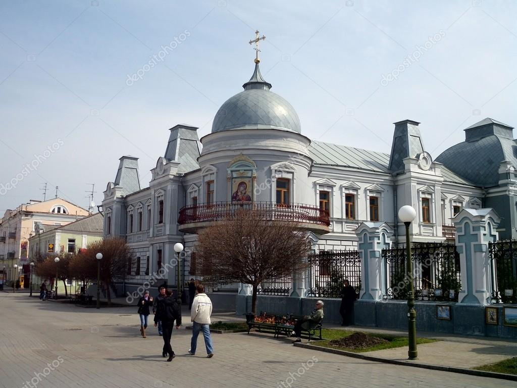 Located on Cathedral Street, Sumy, Ukraine — Stock Photo #14081520