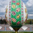 Stok fotoğraf: Big Painted easter egg in Sumy, Ukraine