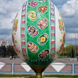 Big Painted easter egg in Sumy, Ukraine — Zdjęcie stockowe #14147330