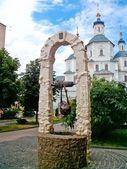 Artistic Monument Bag, Sumy, Ukraine — Stock Photo