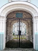 The gates of the Holy Resurrection Cathedral, Sumy, Ukraine — Stock Photo