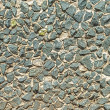 Stock Photo: Masonry wall