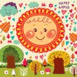 Happy decorative sun - Stock Vector