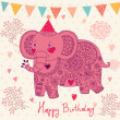 Stock Vector: Holiday card with elephant