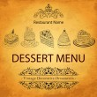 Stock Vector: Design dessert menu for restaurant