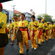 Постер, плакат: The parade followed the beliefs of the Chinese