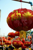Chinese lantern style,. — Stock Photo