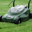 Mowers. — Stock Photo