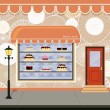 Bakery. — Stock Vector