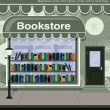 Bookstore — Stock Vector #34222357