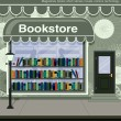 Stock Vector: Bookstore