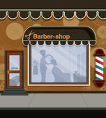 Barbershop — Stock Vector