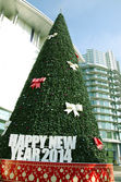Christmas tree in front of Building — Foto de Stock