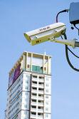 CCTV — Stock Photo