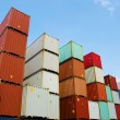 Stock Photo: Containers