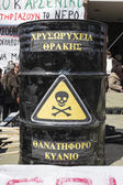 Massive forward against gold mining — Stock Photo