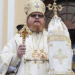 Stock Photo: Bishop Tychon of Podolsk