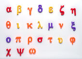 Greek toy alphabet — Stockfoto