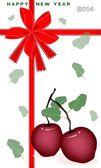 Carte-cadeau de nouvel an aux pommes fraîches — Vecteur