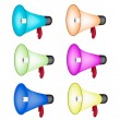 Set of Loudspeaker or Megaphone on White Background — Stock Vector