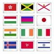 图库矢量图片: Group of National Flags on Metal Texture Plates